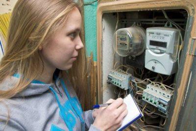 как отключить электричество в квартире