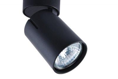 что такое спот светильник