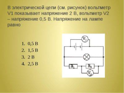 как подключить амперметр в цепь постоянного тока