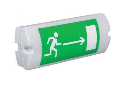 когда должно автоматически включаться эвакуационное освещение