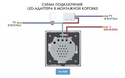 как подключить двойной выключатель с розеткой