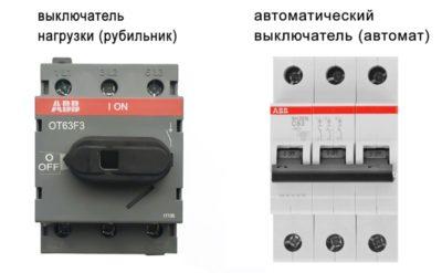 как подобрать автоматический выключатель по мощности