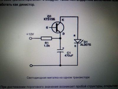 как сделать регулятор напряжения 12 вольт