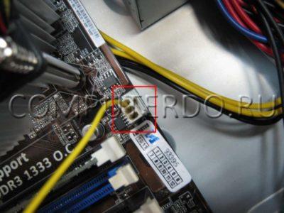 как подключить провода к компьютеру