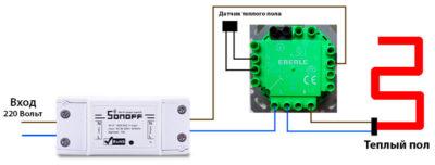 как подключить датчик к контроллеру