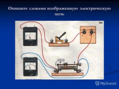 что такое узел в электрической цепи