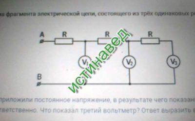 что такое контур в электрической цепи