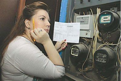 как меньше платить за электричество