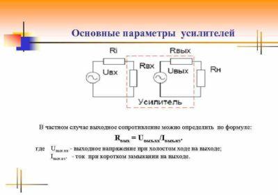 как рассчитать делитель напряжения на резисторах