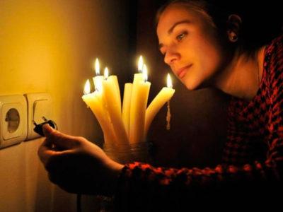 отключили свет что делать