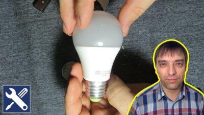 как починить светодиодный светильник