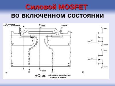 что такое полевой транзистор
