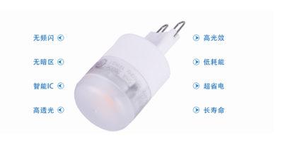 как подключить диммер к светодиодным лампам
