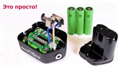 как поменять аккумуляторы в шуруповерте