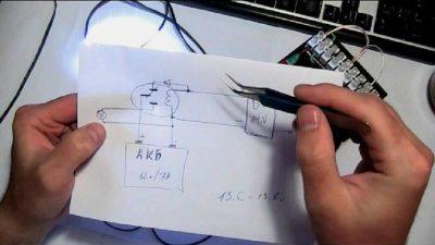 как подключить аварийное освещение