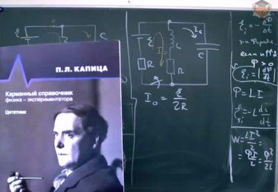 что такое мю в физике