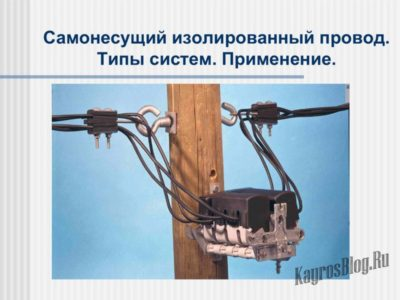 сип кабель что это