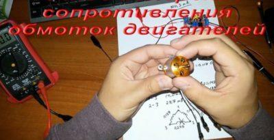 как определить межвитковое замыкание электродвигателя