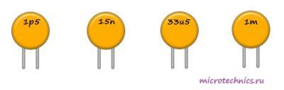 как узнать емкость конденсатора