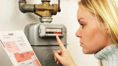 газовый счетчик не показывает показания что делать