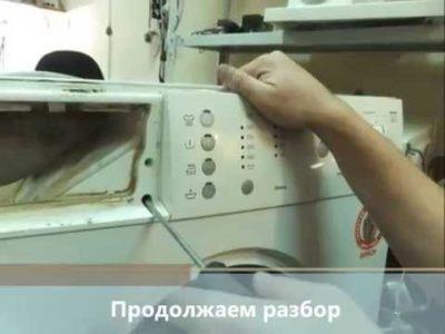 как разобрать стиральную машину бош