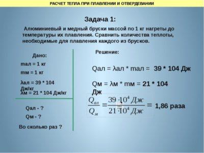 как рассчитать удельную мощность
