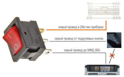 как подключить выключатель с индикатором подсветки