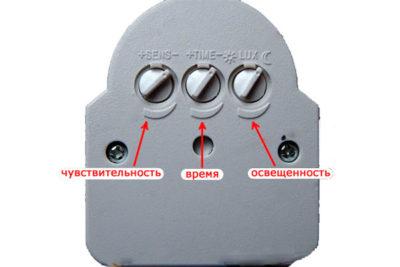 как подключить датчик движения к светодиодному светильнику