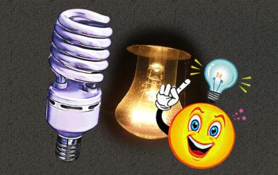 как можно сэкономить электрическую энергию в быту