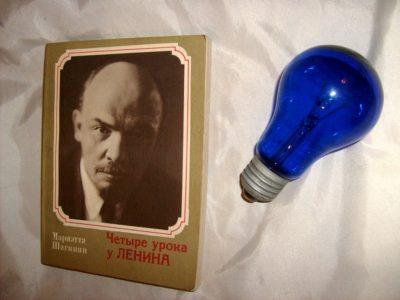 лампочка ильича почему так называется