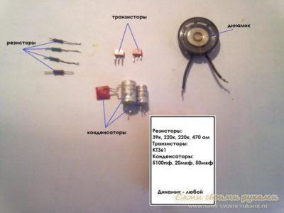 как работает транзистор для начинающих
