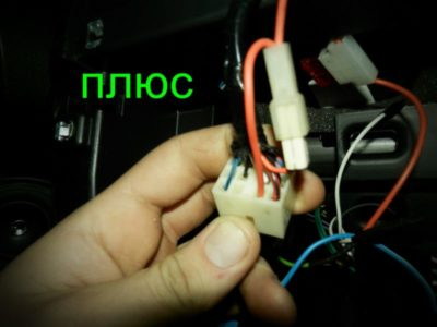 как определить плюс и минус на проводах