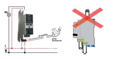 как подключить фотореле через пускатель