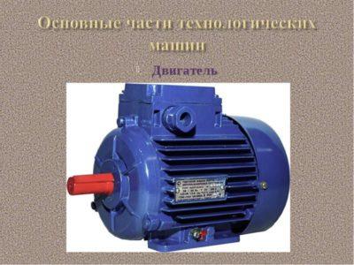 что такое номинальная мощность двигателя