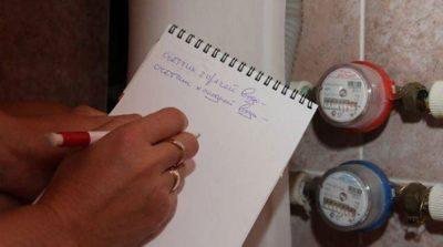 как правильно передать показания счетчика электроэнергии