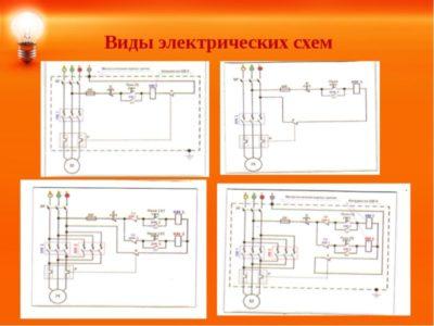 как обозначается в электрической схеме двигатель