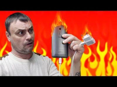 почему нагревается зарядное устройство при зарядке телефона