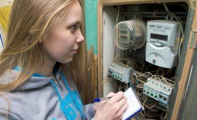 как рассчитать электроэнергию по нормативу