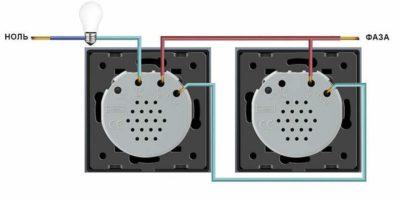 как подключить двойной проходной выключатель