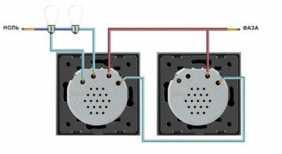 как подключить 3 проходных выключателя