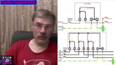 как определить фазы в трехфазной сети