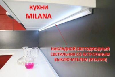 как подключить подсветку на кухне